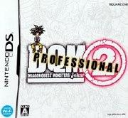 Carátula de Dragon Quest: Joker 2 Professional - DS