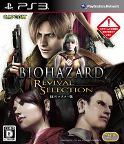 Carátula de Resident Evil: Revival Selection - PS3