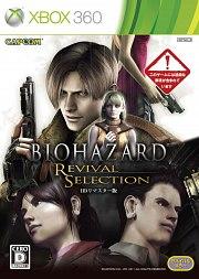 Carátula de Resident Evil: Revival Selection - Xbox 360