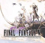 Carátula de Final Fantasy V - PSP