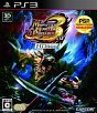 Monster Hunter Freedom 3 HD