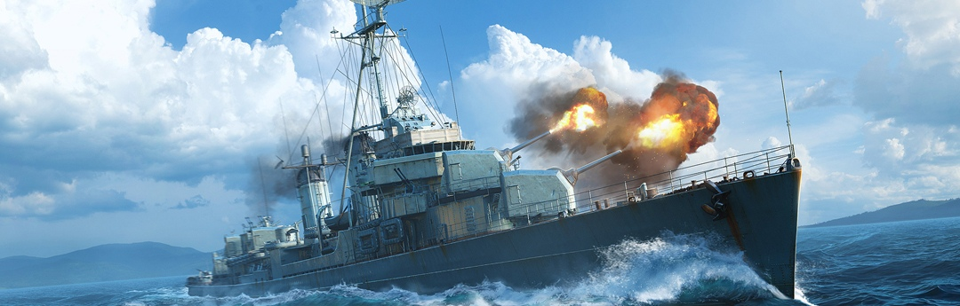 World of Warships - Especial