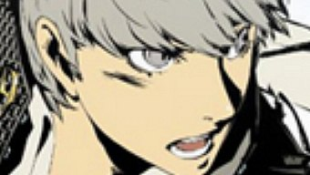 Persona 4 Arena: Primer contacto