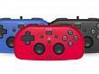 PS4 recibirá un económico mando para niños bajo el diseño de Hori