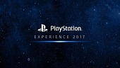 PlayStation Experience 2017: Sigue en directo la conferencia