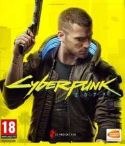 Carátula de Cyberpunk 2077 - Xbox Series