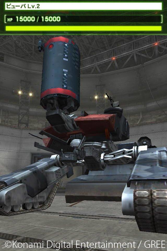 Imagen Metal Gear Solid: Social Ops (iOS)