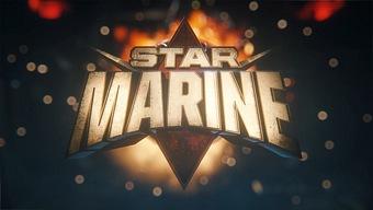 Video Star Citizen, Tráiler Gameplay: Star Marine