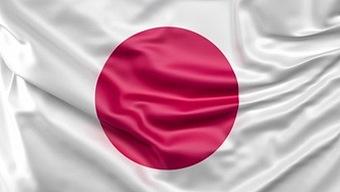 Grandes Éxitos en Japón: Nuevos descuentos en la PS Store