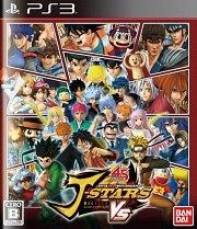 Carátula de J-Stars Victory VS - PS3